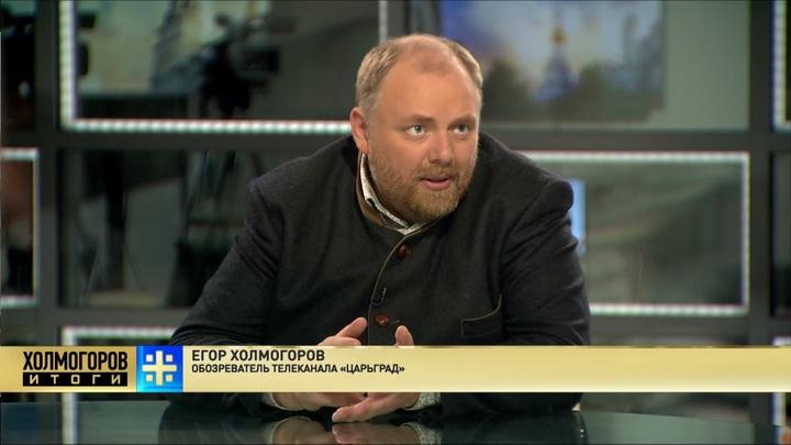 Егор Холмогоров: Войска НАТО на военном параде в Киеве - это национальный позор