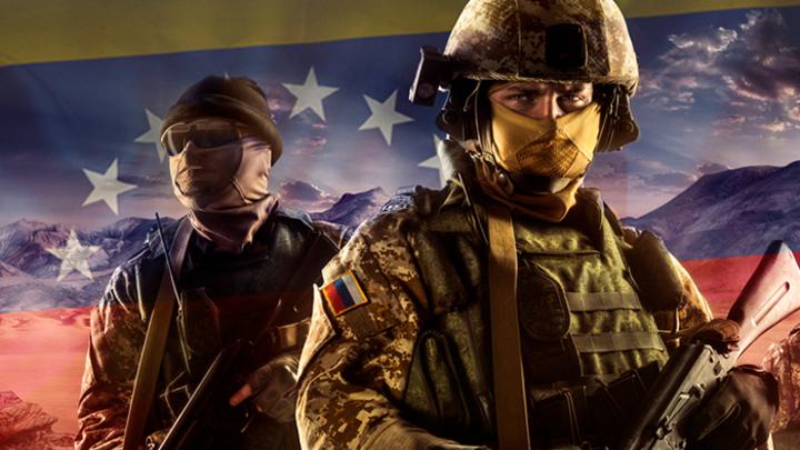 Русские военные в Венесуэле. Запад в панике