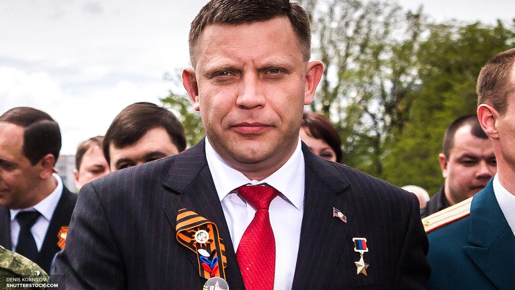 Захарченко жестко ответил на блокаду Порошенко:Украина внаши планы невходит