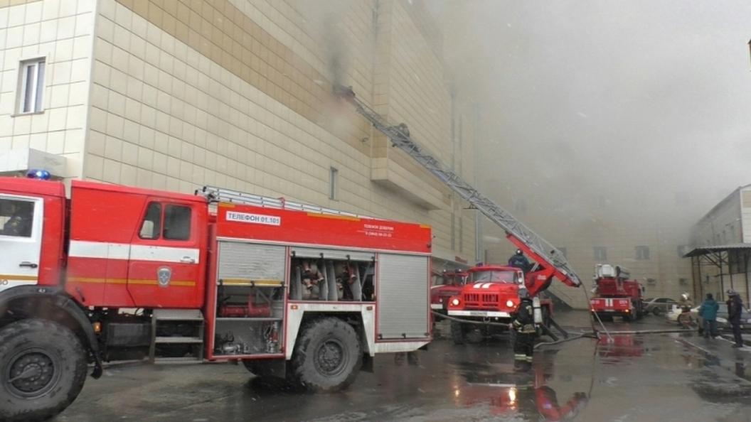 Пожарного, упустившего время при тушении «Зимней вишни», отправили под следствие