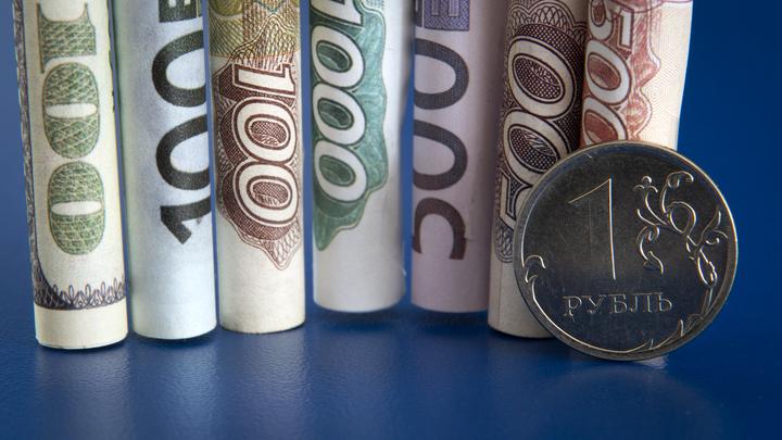 Выплата в 10 тысяч рублей: Кому из пенсионеров переведут деньги в марте
