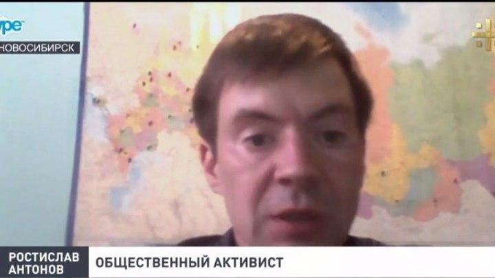 Ростислав Антонов: Предложение поставить Сталина рядом с Николаем Вторым несерьезно
