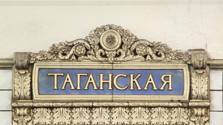 Полицейские спасли студента, упавшего на рельсы в московском метро