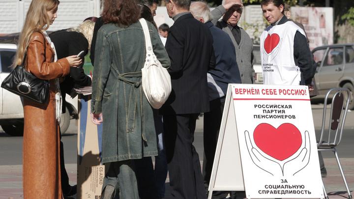 Депутат Заксобрания НСО от «Партии пенсионеров» досрочно сложила полномочия