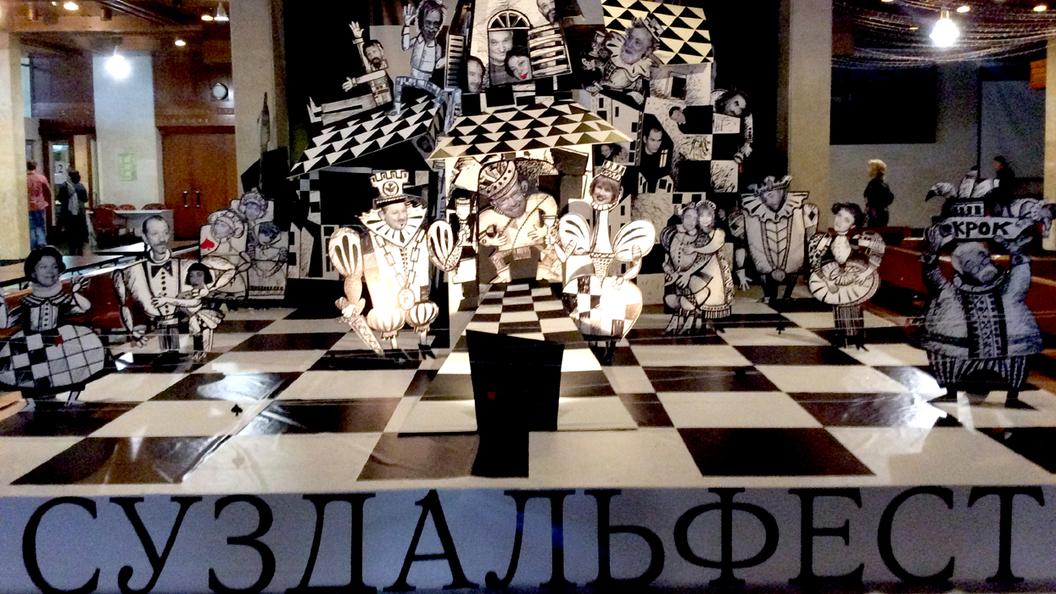 Древнерусское пятиголосие, окно на Русский Афон и прилепинские ватники
