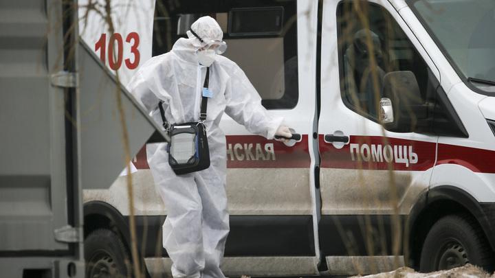 Коронавирус не сдаётся: За сутки в России погибает по полтысячи человек