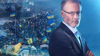 Сергей Михеев: Холод, голод, нищета - куда Украину завели европейские мечты