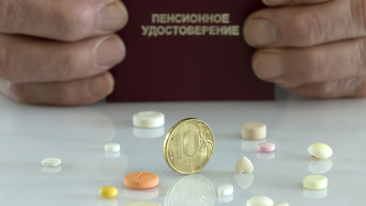 Юрий Пронько: Будет новая пенсионная реформа – планы опубликованы