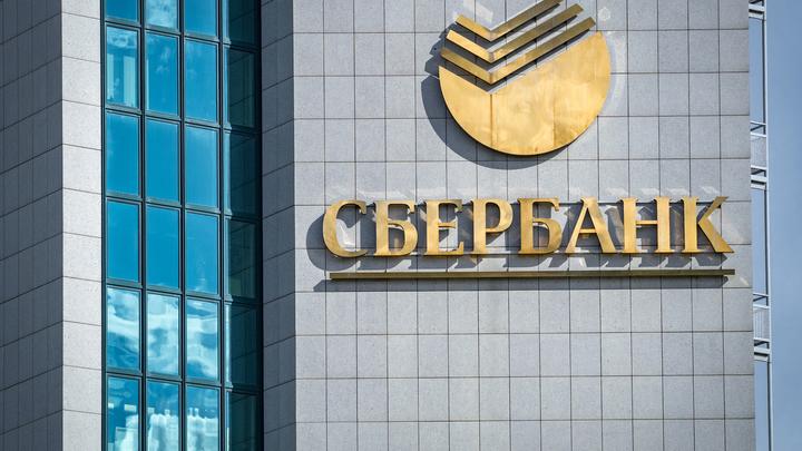 Сбербанку и Грефу плевать: Крупнейший российский банк обогащает англичан и американцев