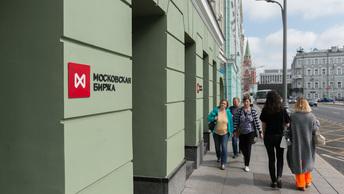 Индекс Московской биржи обновил исторический максимум