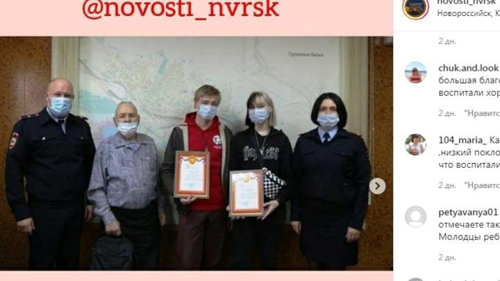 Забыл документы на остановке и уехал домой: Новороссийские подростки не бросили в беде пенсионера