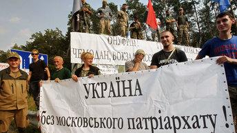 Белое слово: Гонения на Православие на Украине