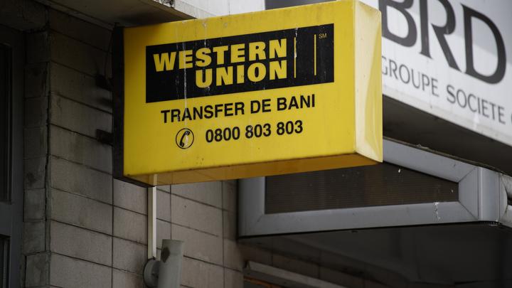 Против отмывания денег: Western Union ограничила переводы из России по просьбе ЦБ
