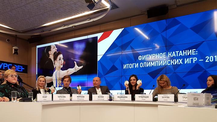 Пресс-конференция фигуристов и представителей Федерации фигурного катания России