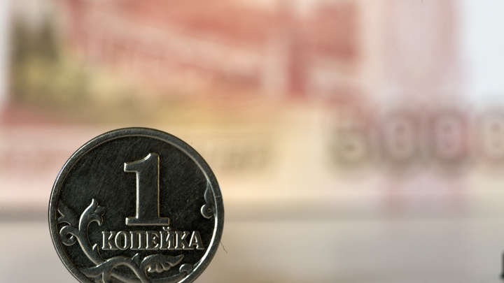 Что будет с рублём? Аналитики скорректировали прогноз с учётом эпидемии