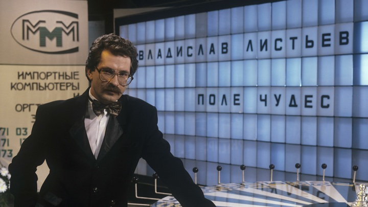 Кто убил Влада Листьева. Друзья спустя 25 лет написали имя