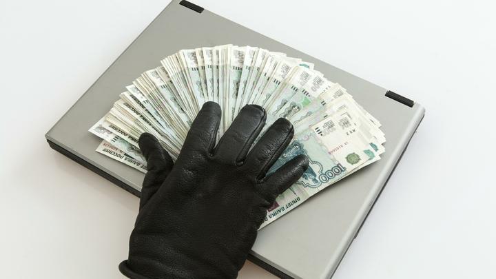 Новосибирская область вошла в антирейтинг по мошенничествам