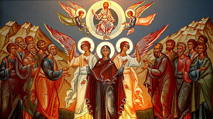 Вознесение Господне. Православный календарь на 28 мая