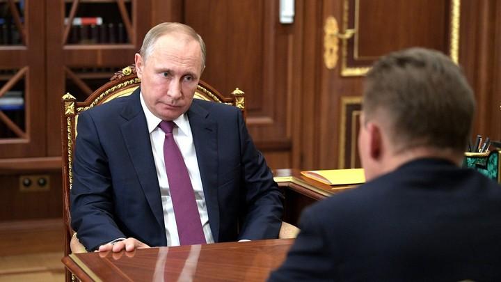 Путин предложил главам