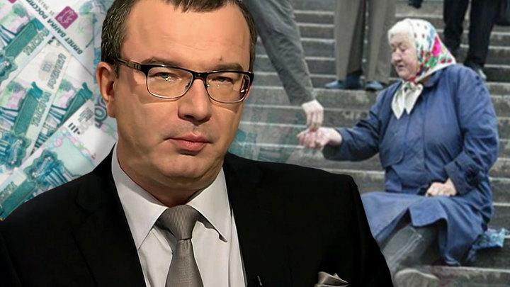 Юрий Пронько: 30% населения России ушли за черту бедности и нищеты!