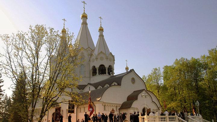 Сад памяти на Бутовском полигоне. О почитании новомучеников