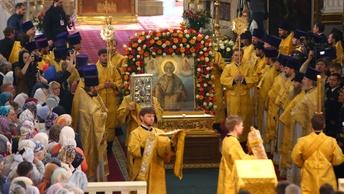 Имперская столица встретила святителя Николая Чудотворца