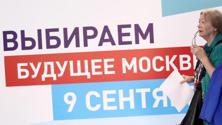 Выборы онлайн попа
