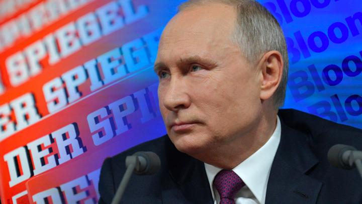 Spiegel и Bloombergразошлись во мненияхо геополитических достижениях Путина
