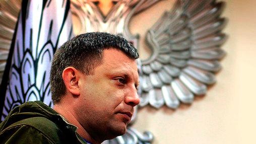 Малороссия. Первый шаг на пути к восстановлению Русской империи