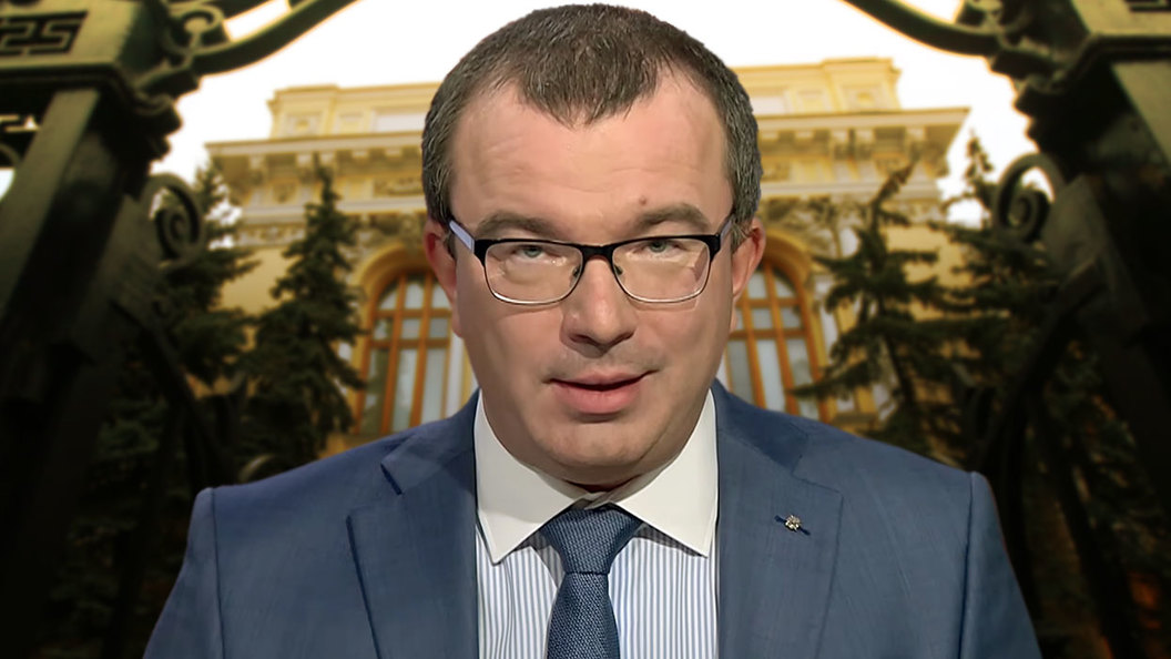 Юрий Пронько: ЦБ ведет Россию к катастрофе!