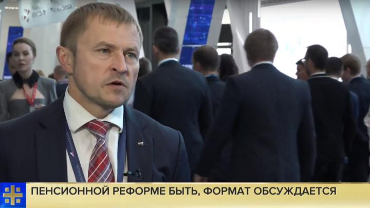 Разворот с осторожностью: Александр Калинин призвал не спешить аплодировать Силуанову