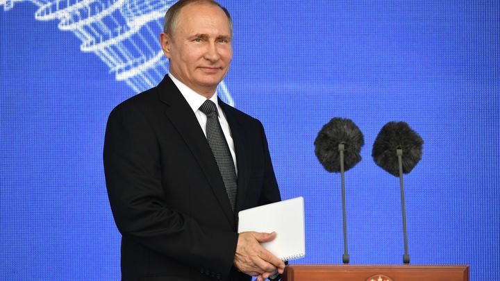 Путин назвал главными качествами надежность и умение держать слово