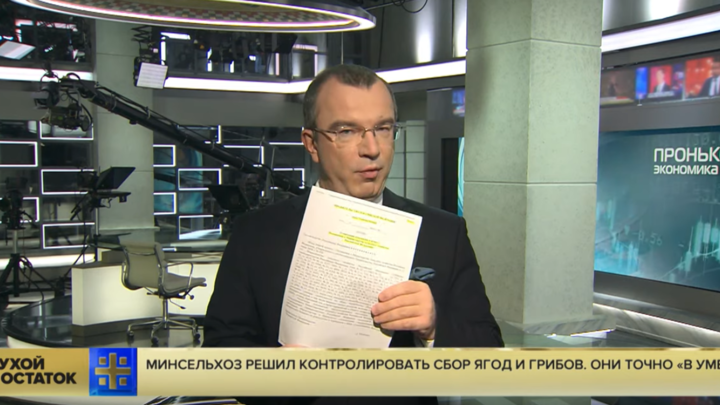 Могут и навалять: Пронько доходчиво объяснил чиновникам реакцию русского мужика на запрет сбора ягод и грибов
