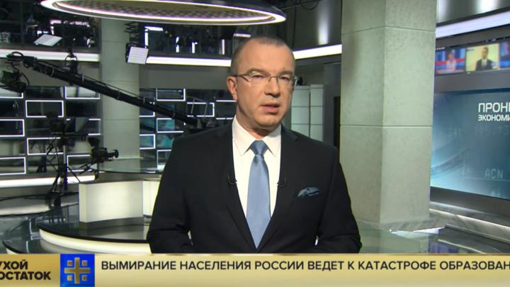 Пронько о страшной правде российского образования: Учеников превращают в болванчиков, а школы уничтожают