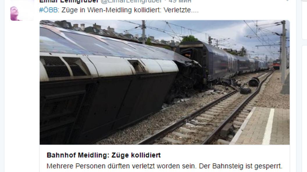Намеренный обрыв контактного провода: В Вене столкнулись два поезда - фото