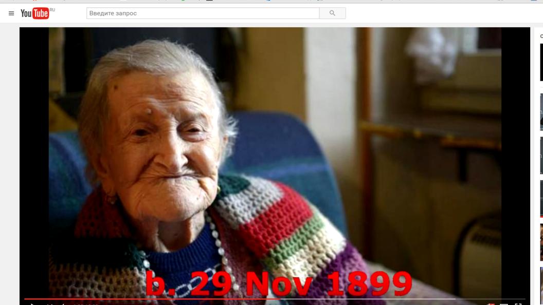 Умерла старейший человек на Земле