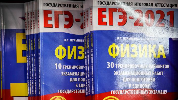 Соловьёв предложил отменить ЕГЭ