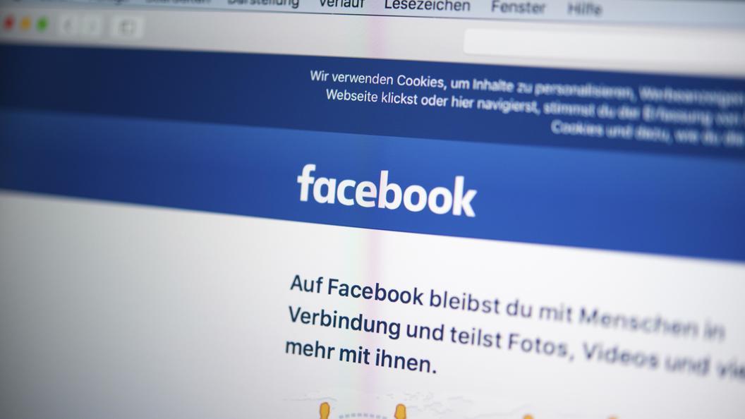 Facebook запустил сервис просмотра