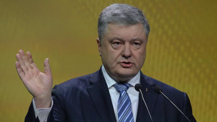 Назван диагноз Порошенко: У президента Украины пограничное состояние - профессор Шепетько