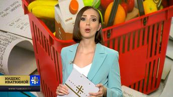 Еда в долг и снятие наличных на кассе: как магазины заманивают клиентов