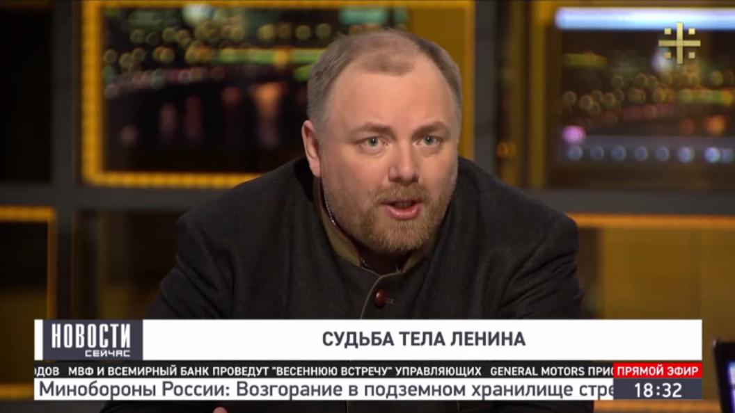 Холмогоров о захоронении Ленина: Пространство русской истории не принадлежит коммунистам