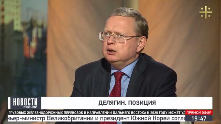 Делягин: Кудрин легко может стать следующим премьером России