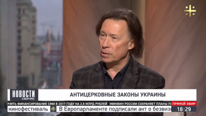 Лебедев: Новые законопроекты легитимизируют преступления против Украинской Православной Церкви