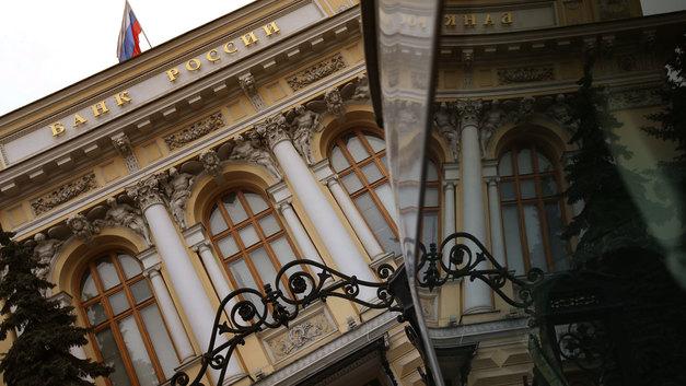 Центробанк присоединился к антироссийским санкциям?