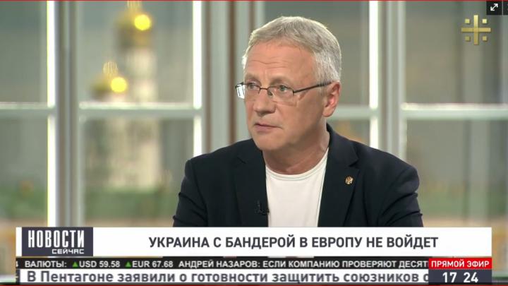 Во имя русофобского курса власти Польши проглотят и Бандеру, и Шухевича - эксперт