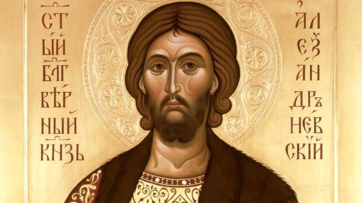 Благоверный великий князь Александр Невский. Православный календарь на 6 декабря