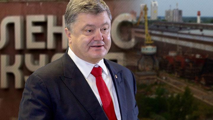 Почему Порошенко избавляется от очередного прибыльного бизнес-актива