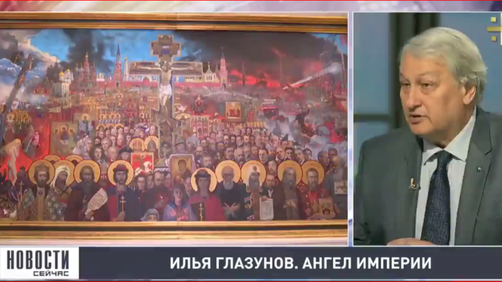 Леонид Решетников: Илья Глазунов был православным по жизни, по велению сердца