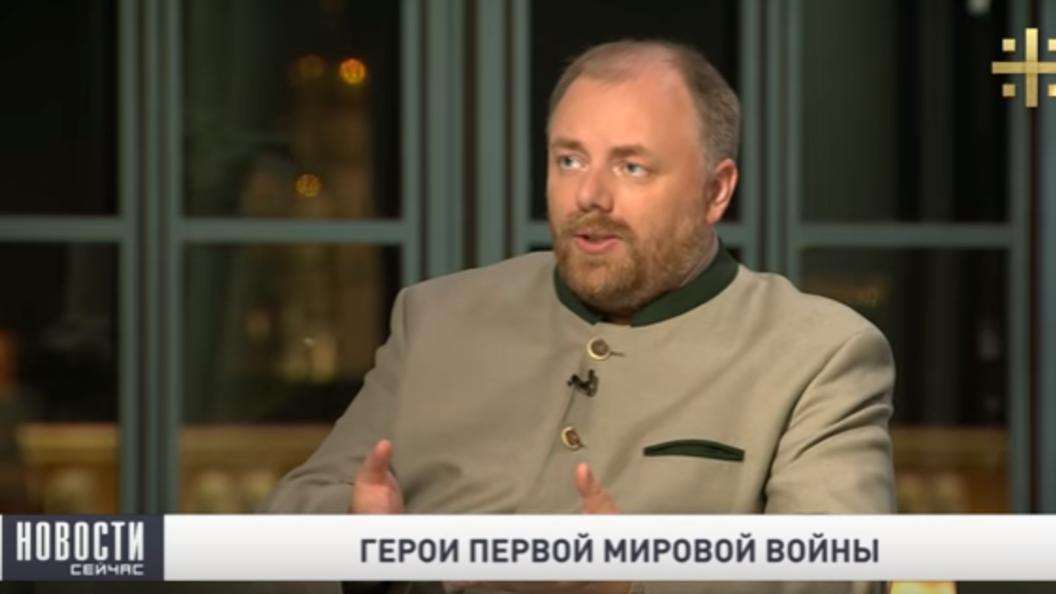 Холмогоров: Советская пропаганда велаагрессивную истерическую кампанию против Первой мировой войны