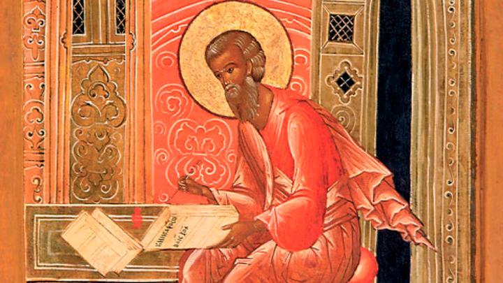 Апостол и евангелист Матфей. Православный календарь на 29 ноября